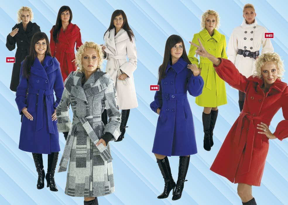 Купить Женскую Верхнюю Одежду Оптом