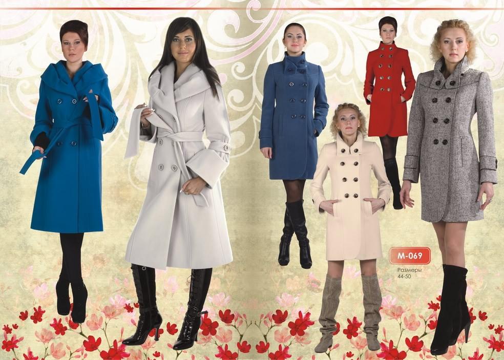 Женскую Верхнюю Одежду Купить